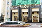 Беларускі дзяржаўны педагагічны ўніверсітэт імя Максіма Танка (БДПУ)