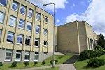 Кампус ЕГУ в Вильнюсе
