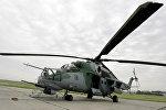 Боевой вертолет Ми-24П