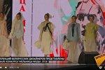Видео Мельница моды-2016