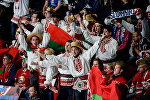 Болельщики сборной Беларуси по хоккею