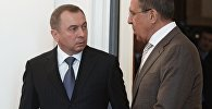 Переговоры министров иностранных дел РФ и Республики Беларусь С.Лаврова и В.Макея