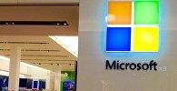 Лагатып кампаніі Microsoft