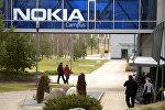 Кампус Nokia в Финляндии