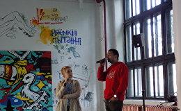 Испанский художник Deih в Минске.