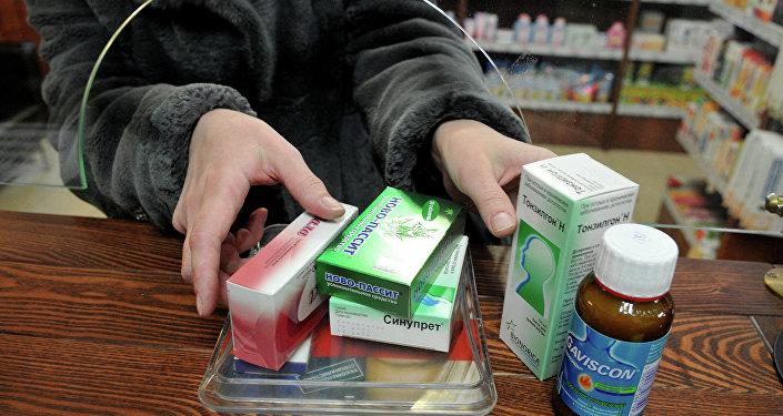 Покупка лекарственных препаратов в аптеке