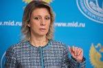 Официальный представитель МИД России М. Захарова