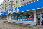 Отделение Idea Bank в Минске