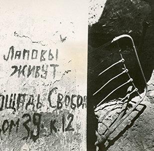 Послевоенный Минск