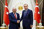 Президент Турции Тайип Эрдоган и новый премьер-министр страны Бинали Йылдырым
