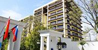 Отель апартаментного типа государственного учреждения «Санаторий «Беларусь» управления делами президента