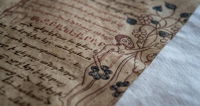 Образец уникального орнамента на библейские темы