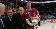 Спутник_Путин поздравил сборную Канады с победой в ЧМ по хоккею и вручил капитану кубок