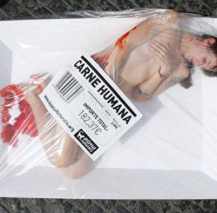 Человеческое мясо