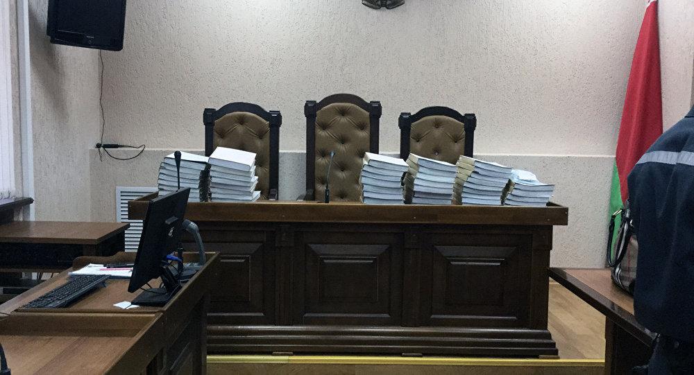 Зала судовага паседжання