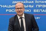 Заместитель председателя Правления Национального банка Беларуси Дмитрий Лапко