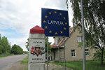 Латвійскае памежжа