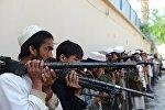 Бойцы радикального движения Талибан