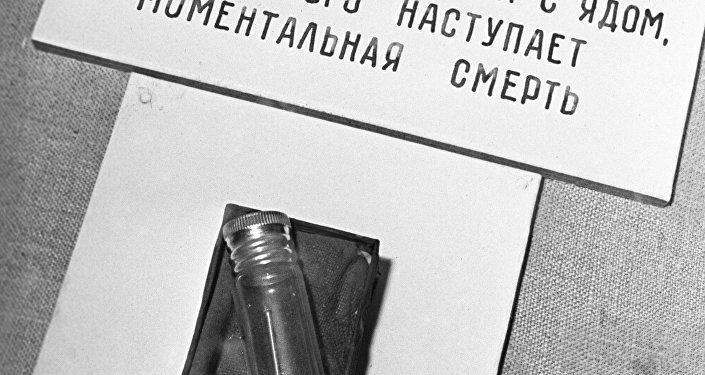 Обмен Афанасьева иСолошенко запланирован навторник