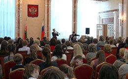 Как взрослые: юные музыканты сыграли в российском посольстве