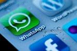 Месенджер WhatsApp