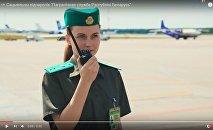 На страже родины: Госпогранкомитет опубликовал ролик ко Дню пограничника