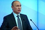 Президент РФ В.Путин , архивное фото