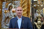 Визит президента РФ В. Путина в Грецию. День второй