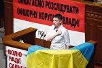 Украинская военнослужащая Надежда Савченко выступает на заседании Верховной Рады Украины в Киеве