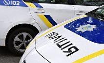 Автомобиль сотрудников Украинской полиции в Киеве