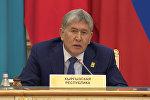 Атамбаев заявил о правоте Лукашенко насчет внутренних проблем в ЕАЭС