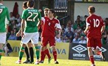 Товарищеский матч Ирландия - Беларусь