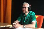 Легендарный белорусский арбитр Вадим Жук в студии радио Sputnik Беларусь