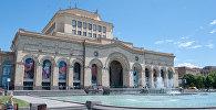 Туризм: Армения