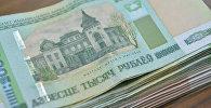 Беларускія рублі