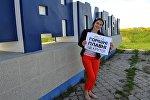 Участница флешмоба по переименованию города Комсомольска