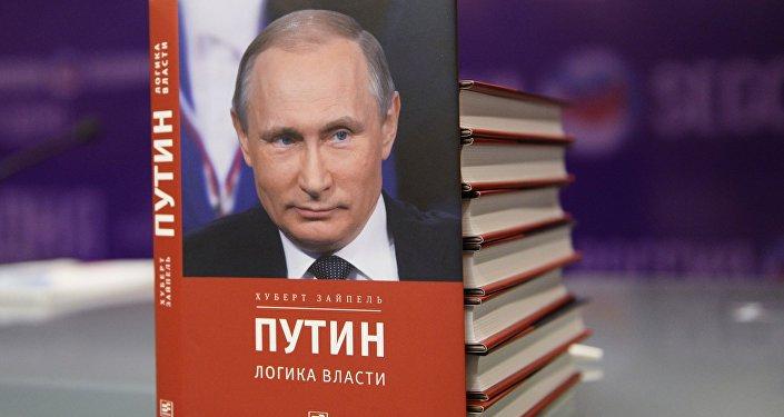 «Яитак всё знаю»— Владимир Путин