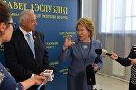 Валентина Матвиенко отвечает на вопросы журналистов