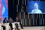 Форум Новая эпоха журналистики: прощание с мейнстримом. День второй