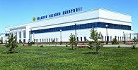 Международный аэропорт «Ургенч»