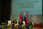 Планы по развитию: мэры Минска и Москвы подписали ряд документов