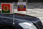 Автомобиль со штандартами президента России и президента Беларуси в Минске