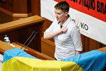 Надежда Савченко в Раде Украины