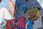 Граффити в Минске Белорус и русская девочка