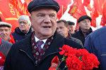 Председатель КПРФ Геннадий Зюганов