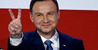 Новый президент Польши Анджей Дуда