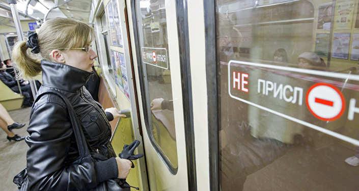 В вагоне минского метро