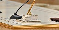 Письменный набор главы государства
