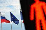 Сцягі Расіі, ЕС і Францыі