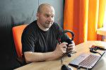 Лидер группы Drum Ecstasy Филипп Чмырь на радио Sputnik Беларусь